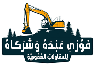 excavator-logo-template_73313-165 copy